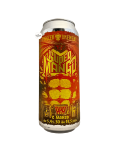 Bière Super Mango Milkshake Pale Ale 50 cl Brasserie Panzer