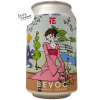 biere-who-cares-editions-hana-bevog-brewery-brasserie-bouteille